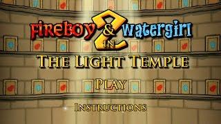 Огонь и вода: Храм света | Fireboy and Watergirl 2 - GF4Y.COM(Огонь и вода: Храм света — это вторая часть увлекательной игры для двоих игроков, которая не менее интересн..., 2015-01-15T22:59:08.000Z)