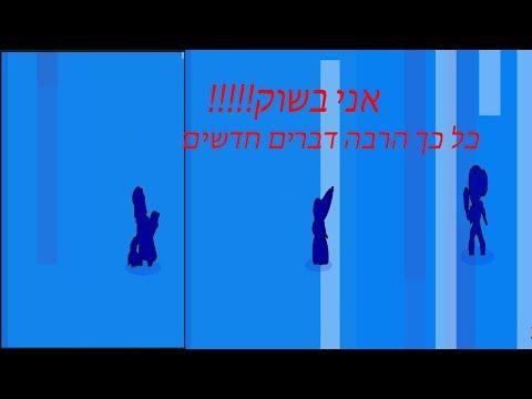 בראול סטארס פתיחת תיבות הכי גדולה בישראל *אגדית*