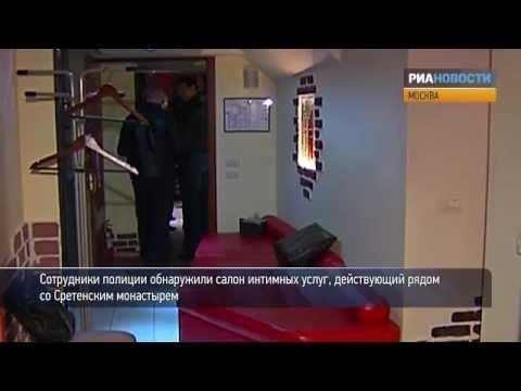 Проститутки Орехово-Зуево, шлюхи и путаны