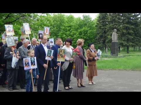 Где пройдет шествие Бессмертного полка в Москве
