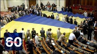 Прощай, русский! Рада приняла закон о тотальной украинизации. 60 минут от 14.05.19