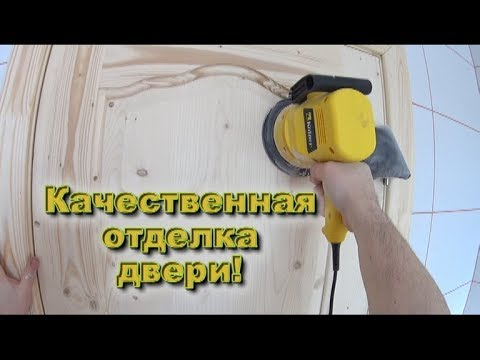 Как покрасить двери из сосны в белый цвет