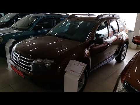 Автосалон б/у авто Сургут 186#56.цены на автомобили с пробегом