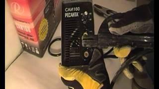 Инверторный сварочный аппарат Ресанта САИ 160\ обзор(, 2015-01-25T15:01:32.000Z)