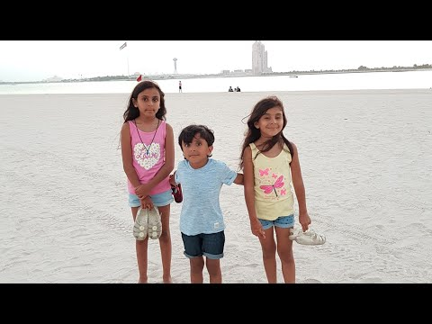 Vlog Corniche Abu Dhabi  فلوق كورنيش أبو ظبي