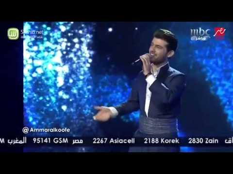 Amar al-Kofi Kurdish song