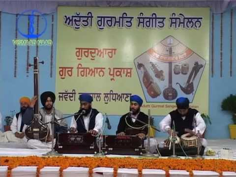 Adutti Gurmat Sangeet samellan- 2004 (Partaal) Jawaddi Taksal Bhai Harbaljit Singh Saket Mandi