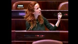 ערוץ הכנסת - נפתלי בנט לסתיו שפיר: את צווחת כל הזמן,את צעירה יש פה חוקים בכנסת, 27.1.16