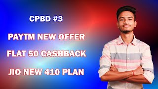 CPBD #3 -- Paytm New Flat Rs.50 Cashback Offer !! Jio New Mast Plan !!