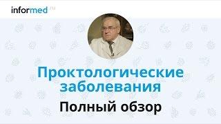 видео Частые вопросы при болезни Альцгеймера