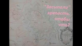 Крепости в Таллинне и Хельсинки построены датчанами🤨❗