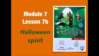 Английский язык 6 класс Spotlight 6 Module 7 lesson 7b #английскийязык6класс #spotlight6 #спотлайт6