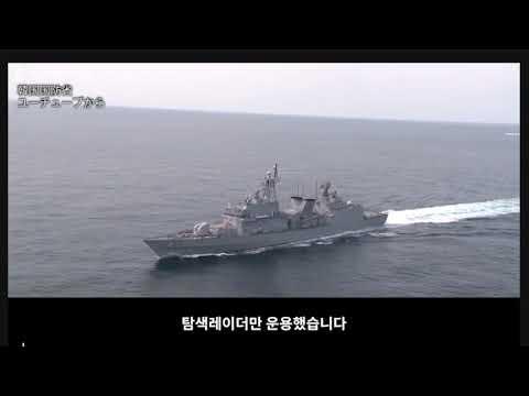 隣国反論動画を完全日本語訳!【翻訳・和訳】