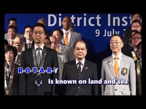 Rotary Song (Karaoke Version) Rotary International District 3450  2016