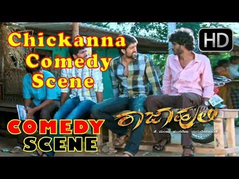 Super Kannada Comedy Scene - Rajahuli...