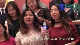 20161223, Shenglin Financial Christmas Party