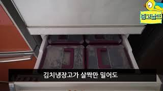 삼성 지펠 김치냉장고를…