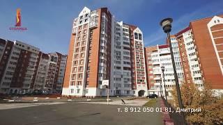 2к. кв. по ул. Радищева, 31, г. Екатеринбург