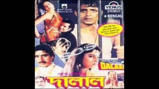 Chori Chori Maine Bhi To - Bangla (Amar Ei Prem) FULL SONG