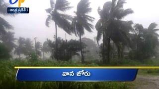 Andhra Pradesh - 26th June 2016 - Ghantaravam 10 PM News Headlines