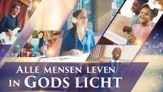 Christelijke muziek  | Alle mensen leven in Gods licht - Videoclip