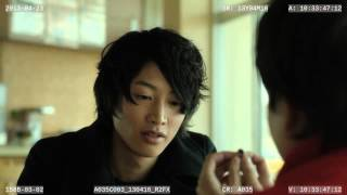 TOKYO FIANCEE — Veux-tu m'épouser ?