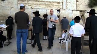 Израиль -- Иерусалим -- Старый Город -- Еврейский квартал -- Стена Плача и Арка Уилсона(Домашнее видео -- День 6-й -- 17 мая 2013 г. - Израиль -- Иерусалим -- Старый Город -- Еврейский квартал -- Стена Плача..., 2013-08-11T19:17:36.000Z)