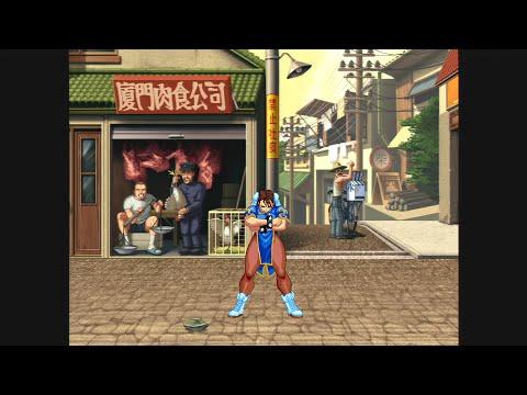 Super Street Fighter Ii Turbo Hd Remix Ost Chun Li Theme