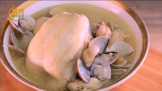 【阿芳廚房】蒜頭蛤蜊雞湯│鍋寶好食光