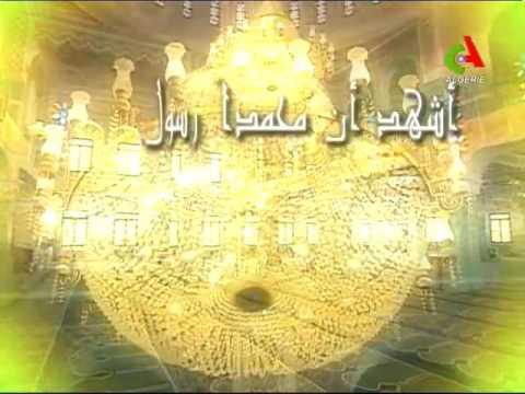 al adhan algerie
