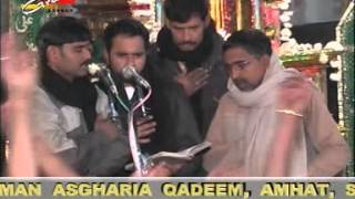 Anjuman Aza-e-Husain Sirauli | Shab-e-Bimar-e-Karbala-1433 | Anjuman Asgharia Qadeem Amhat Sultanpur