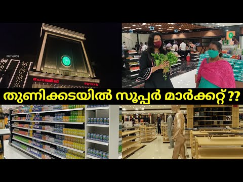Pothys Hypermarket Kochi Shopping Part 2
