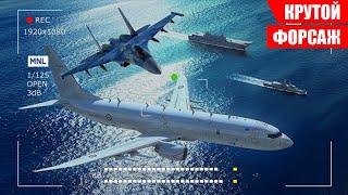 ДВУХ ОДНИМ МАХОМ! Опубликовано новое видео ПЕРЕXВАТА Су-27 аmериканcких RC-135W и P-8 Poseidon...