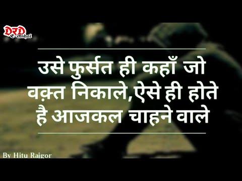 Heart touching shayari in hindi (हिंदी शायरी ) - YouTube