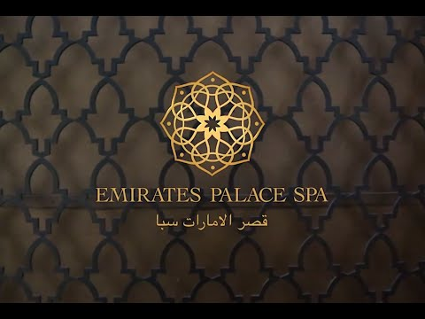 Emirates Palace Spa - Extended Version