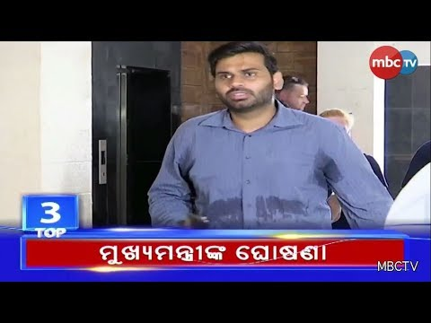 Top 10  Today @1Pm  MBCTv