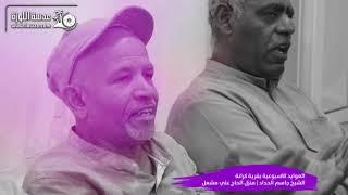 حبك ذُخرنا يا علي   الشيخ جاسم الحداد   منزل الحاج علي مشعل 2018 م