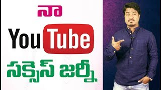 VIKRAMADITYA YOUTUBE SUCCESS JOURNEY | Interesting Facts in Telugu | Vikram Aditya | EP#115