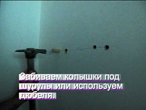 видео: Полка с невидимыми креплениями.