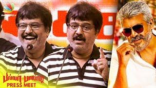 Ajith's Real Life Character is Shown in the Film : Vivek Speech   Billa Pandi Press Meet