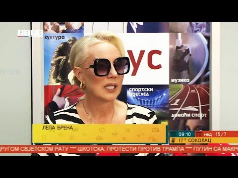 Lepa Brena - Intervju - (RTRS, 15.07.2018.)