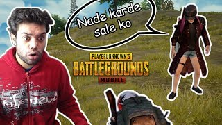 Getting Bullied By My Own Teammates In PUBG Mobile !!!
