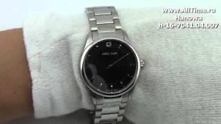 Обзор. Женские наручные швейцарские часы Hanowa h-16-7041.04.007