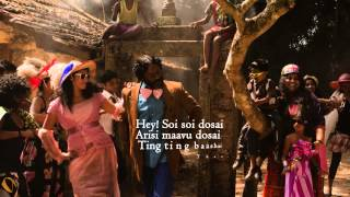 Dosa Baila Official Full Song - Inam