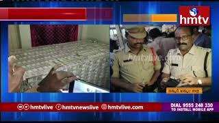 Fake currency notes worth Rs 100 crore seized in Khammam   hmtv Telugu News