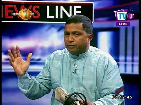 News Line TV1 14th December 2017