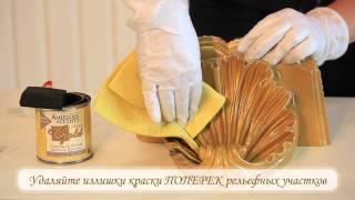 видео Декоративный набор из листов шпона