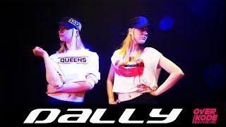 [4K] kpop dance cover 효린(HYOLYN) - 달리(Dally) (Feat.GRAY) 'OVERKODE' in germany