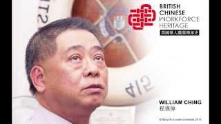 Royal Navy: William Ching (Audio Interview)