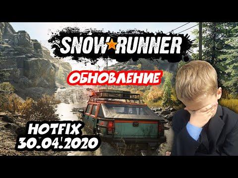 🔴 Snowrunner ►ОБНОВА В 2.2 ГИГА